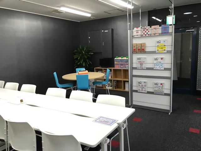 新オフィス(横川)移転のお知らせ