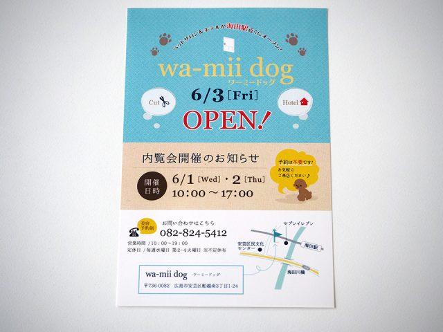 wa-mii dog