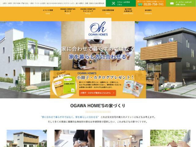 大阪府大阪市 新築一戸建ての設計・施工、住宅リフォームのOGAWA HOME'S