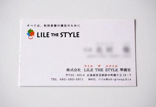 株式会社LILE THE STYLE 様 名刺