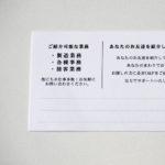 O&Fコネクト 様 名刺
