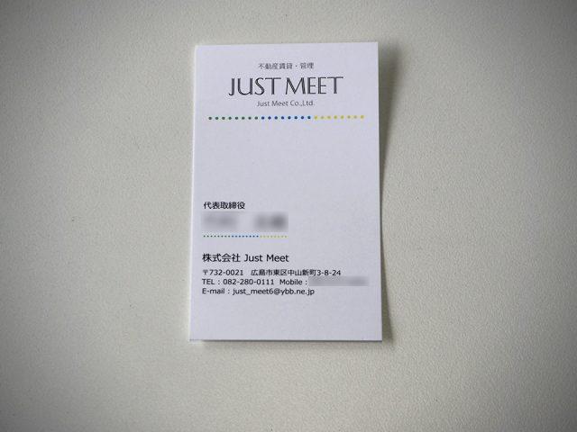 株式会社Just Meet