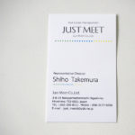 株式会社Just Meet 様 名刺