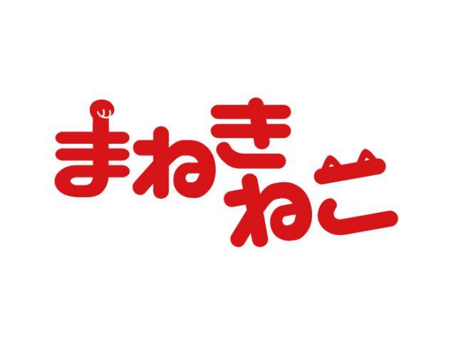 ロゴ:株式会社バイオスフィア(まねきねこ)