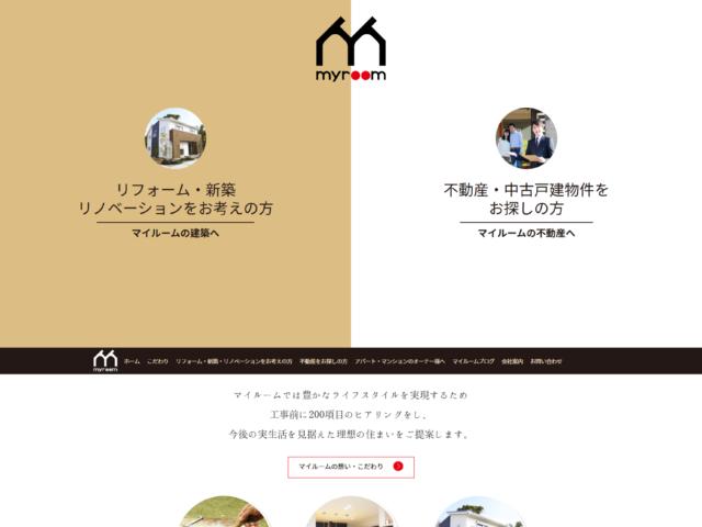 山口県山口市 住宅リフォーム・リノベーション・新築・不動産の株式会社マイルーム 様