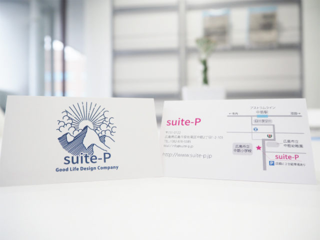suite-P 様 ショップカード