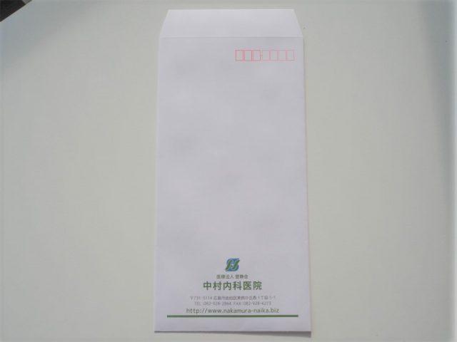 医療法人登静会 中村内科医院 様 封筒(長3)