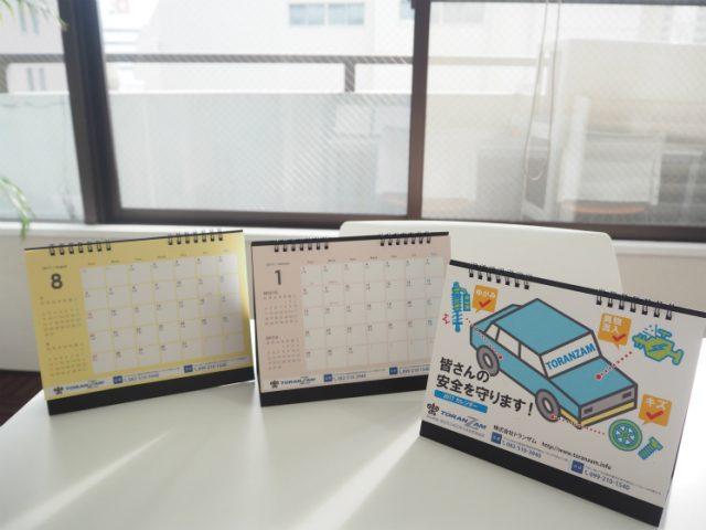 株式会社トランザム 様 2017年カレンダー