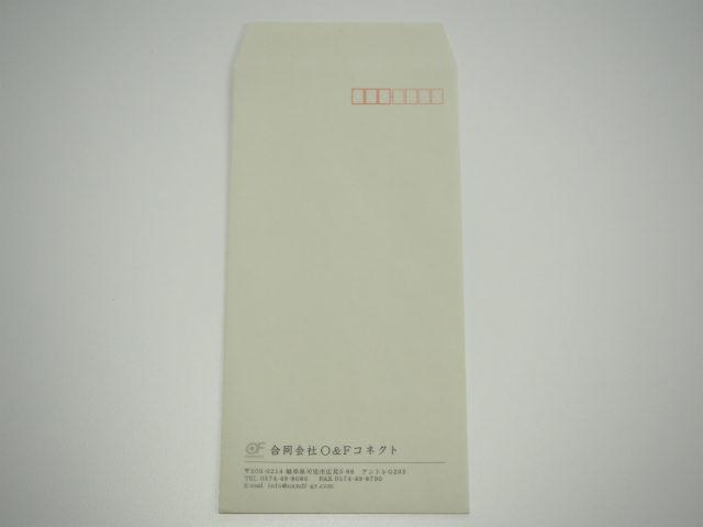 O&Fコネクト 様 長3色付き封筒