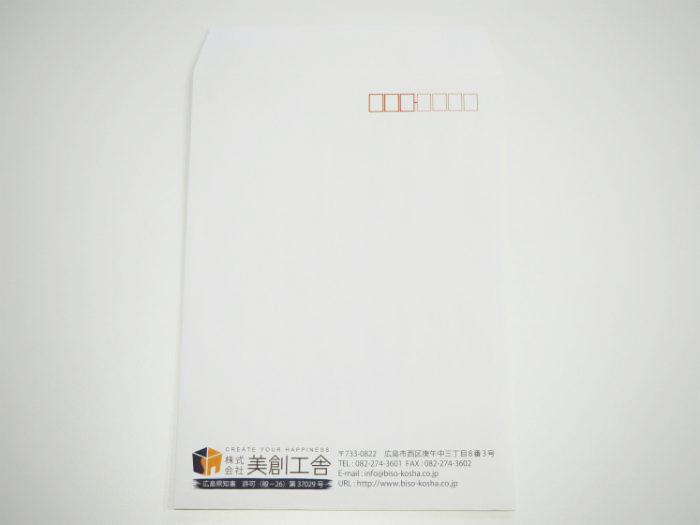 株式会社 美創工舎 様 角2封筒
