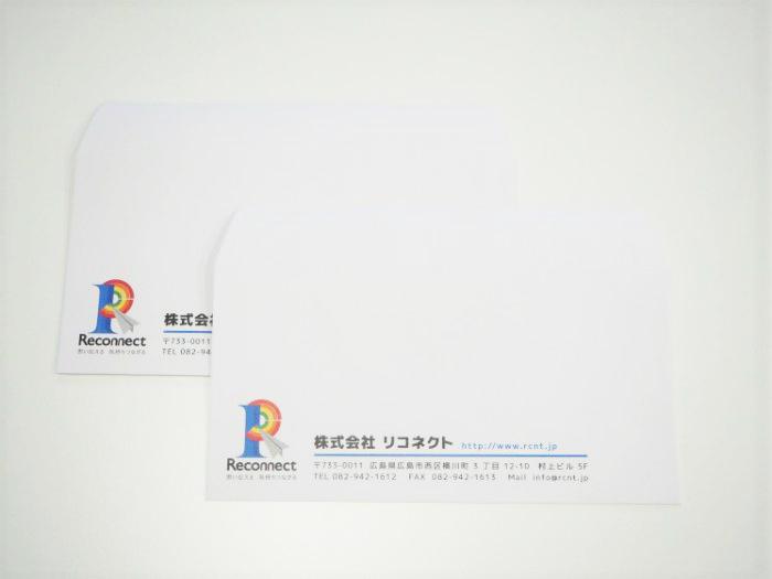 株式会社リコネクト 洋長3封筒