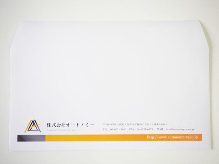 株式会社オートノミー 様 封筒