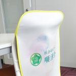 社会福祉法人順源会 様 椅子カバー