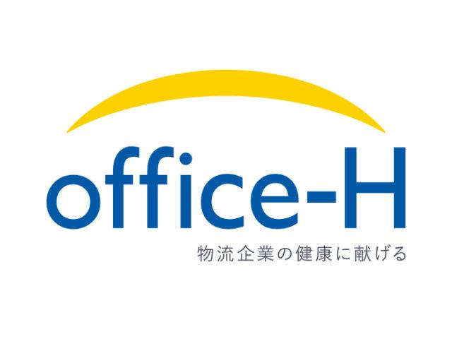 office-H 様 ロゴ