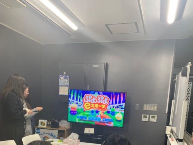 株式会社リコネクト_2019年1月虹会