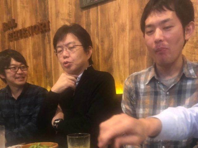 株式会社リコネクト_第6期忘年会