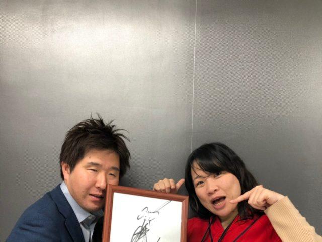 株式会社リコネクト_安部サイン