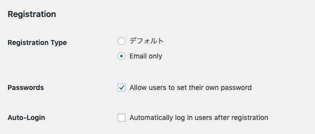 メールアドレスとパスワード