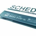 株式会社マイルーム 様 カレンダー会社情報デザイン