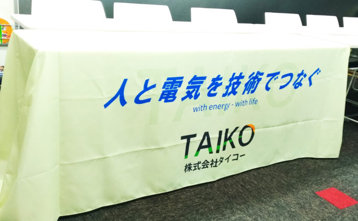 株式会社タイコー様 展示会用テーブルクロス