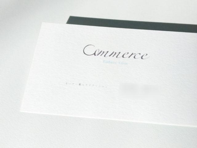 コメルス様 名刺デザイン