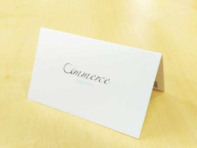 コメルス様 2つ折りショップカード