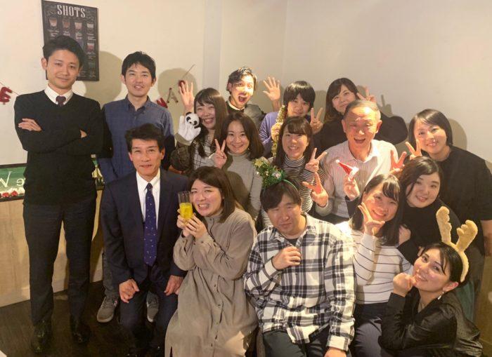 株式会社リコネクト_2019年大忘年会