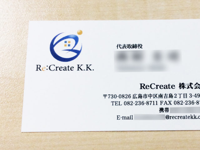 ReCreate株式会社 様 名刺デザイン