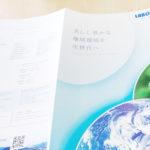パンフレット / ラボテック株式会社 様