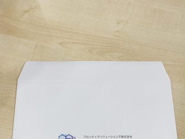 封筒(洋長3) / フロンティアソリューションズ株式会社 様