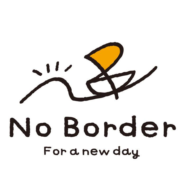 ロゴ / 株式会社No Border 様